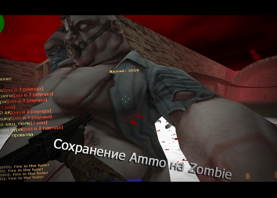Скачать контр страйк с серверами зомби